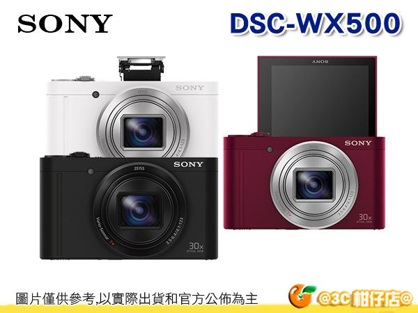 預購 送副電+座充 SONY DSC-WX500 數位相機 自拍 美肌 台灣索尼公司貨