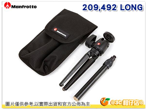 Manfrotto 209 492 LONG 桌上型三腳架套組 桌腳 附腳架袋 正成公司貨