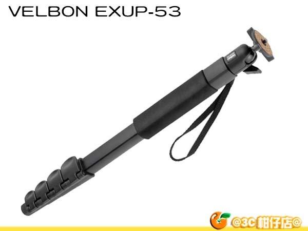 日本 VELBON EXUP-53 EXUP53 EXUP 53 Monopod 單腳架 相機單腳架 超輕量 公司貨 五年保固