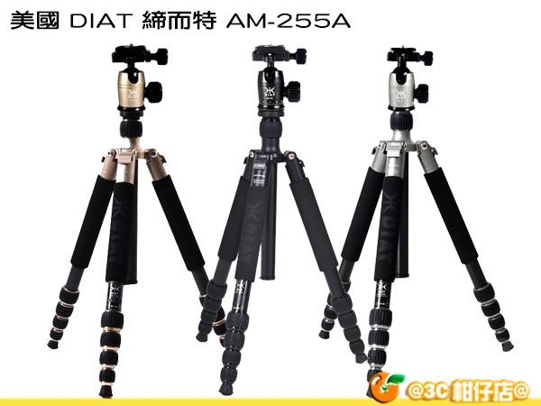 DIAT 締而特 AM-255A AM255A 可反折 可拆單腳 腳架 立福公司貨 AM-254A 後代 另有 TX-PRO C5i C4i JS-4255 244B
