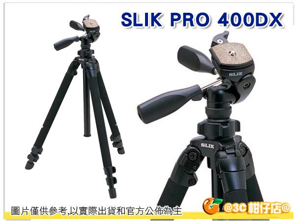 SLIK PRO 400DX 專業腳架 鋁鎂鈦合金 立福公司貨 D800 7DM2 A7M2 D750 D5300