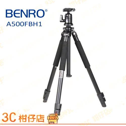 百諾 BENRO 都市精靈系列 A500FBH1 A-500 扳扣式鋁合金腳架+BH雲台套組