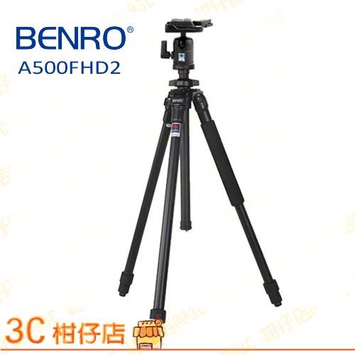 百諾 BENRO 經典系列 A500FHD2 A-500 鋁合金三腳架套組