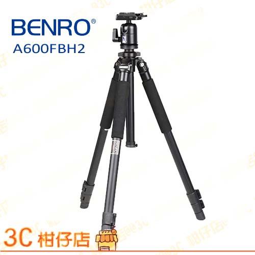 百諾 BENRO 都市精靈系列 A600FBH2 A-600 扳扣式鋁合金腳架+BH雲台套組