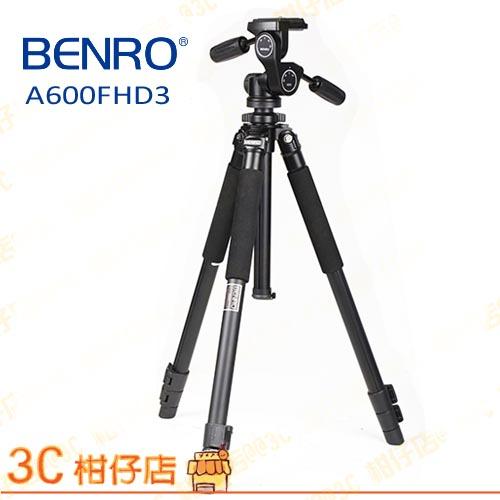 百諾 BENRO 都市精靈系列 A600FHD3 A-600 扳扣式三向雲台套組