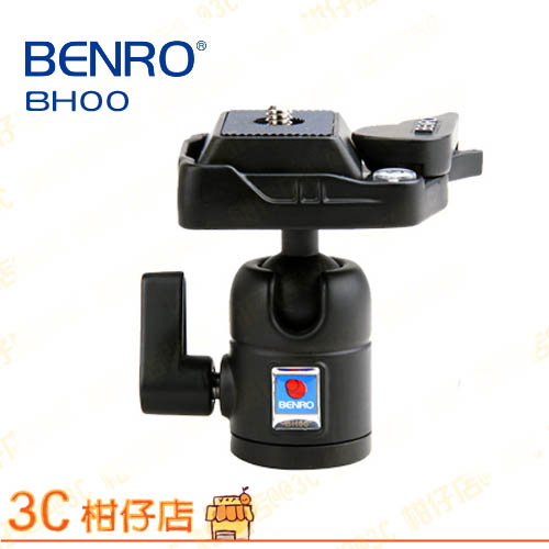 百諾 BENRO BH00 球型雲台 鎂合金 承重2.5kg  3/8 螺口 全景拍攝  多角度 水平儀 另有 slik fotopro Velbon