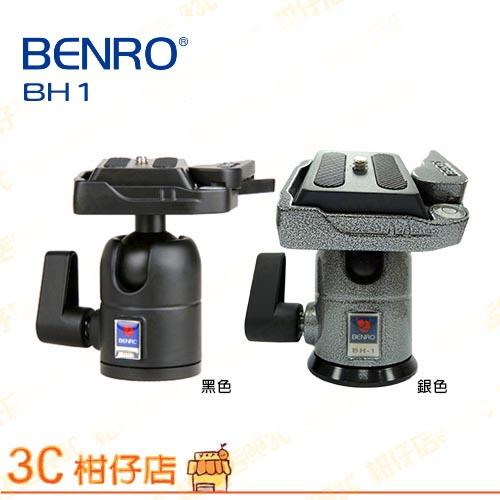 百諾 BENRO BH1 球型雲台 鎂合金 承重6kg  3/8 螺口 全景拍攝  多角度 水平儀 另有 slik fotopro Velbon