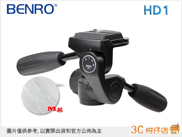 百諾 BENRO 鋁鎂合金 三向雲台 HD1 HD-1 勝興公司貨 承重5kg 全景拍攝 另有 HD2 HD3 DJ90 DJ80