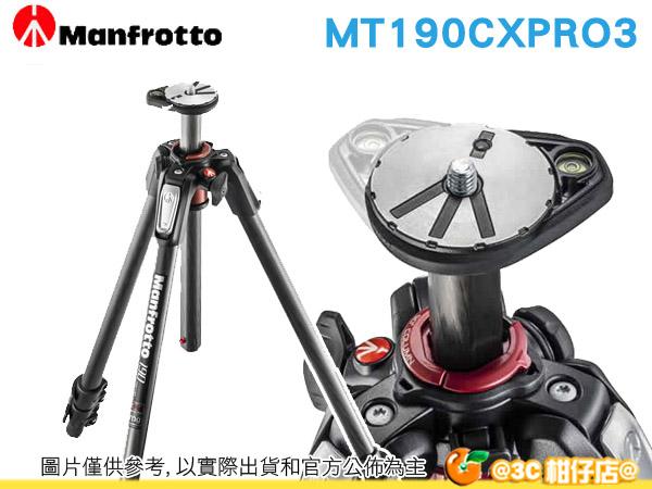 送原廠腳架袋 曼富圖 Manfrotto 碳纖維三腳架 3節 190系列 MT190CXPRO3 190CXPRO3 正成公司貨 承重7KG