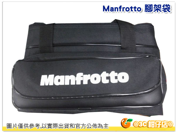 義大利 Manfrotto 190 腳架袋 190BAG 190XB 190XPROB MT190XPRO3 190XDB 190XB 190CX3 190XV