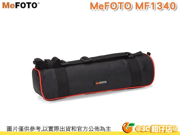 MeFOTO MF1340 原廠 腳架袋 勝興 公司貨