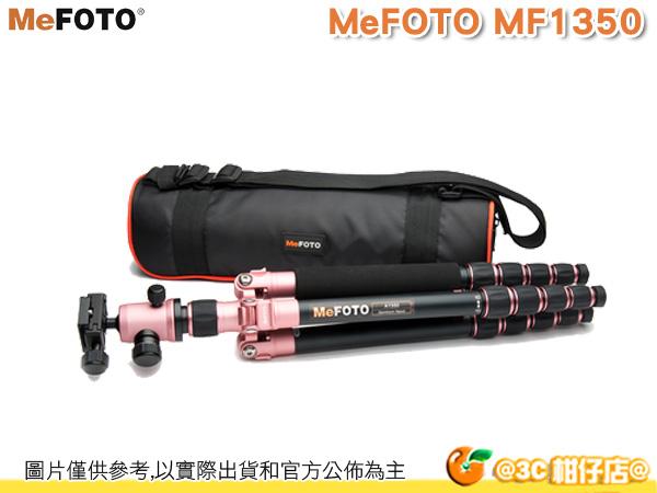 MeFOTO MF1350 原廠 腳架袋 勝興 公司貨