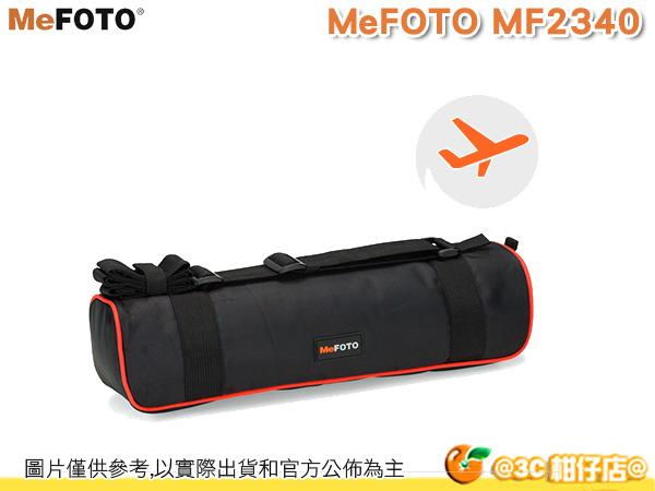 MeFOTO MF2340 原廠 腳架袋 勝興 公司貨