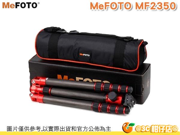 MeFOTO MF2350 原廠 腳架袋 勝興 公司貨