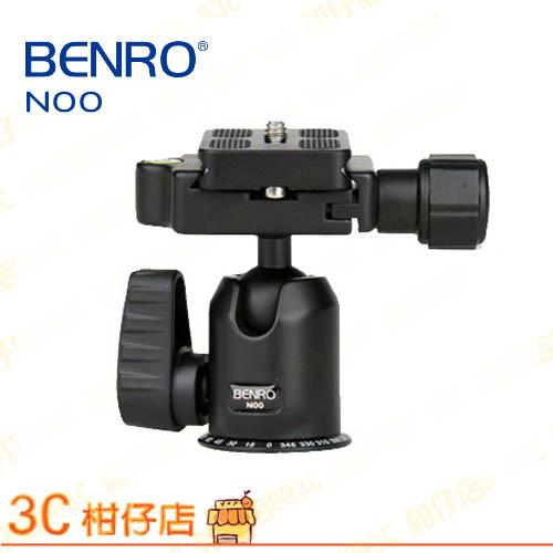 百諾 BENRO  N00 球型雲台 鎂合金 承重6kg  具有減震功能 3/8 螺口 另有 slik fotopro Velbon