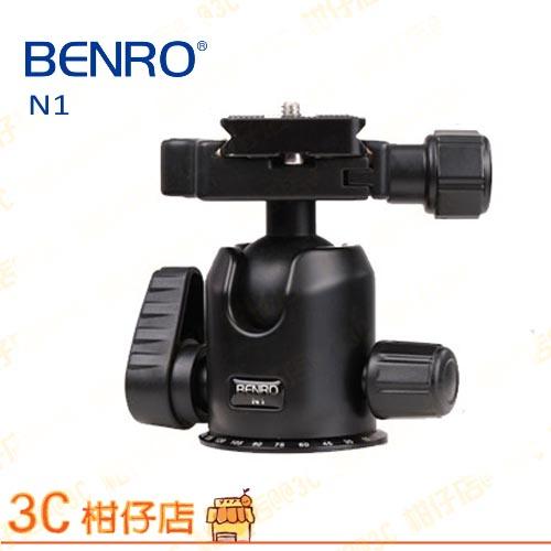 百諾 BENRO  N1 N-1 球型雲台 鎂合金 承重8kg  具有減震功能 另有 Manfrotto fotopro TILLTALL