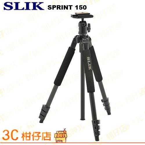 免運 SLIK SPRINT 150 相機腳架 立福公司貨 快拆板 附腳架袋 650D 60D 7D D5200 D90 A65 A77