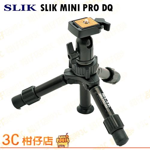 現貨 免運 SLIK Mini PRO DQ 恆隆行公司貨 單眼用桌腳 可搭配 S-POLE II 使用 變落地腳架 三腳架 相機腳架