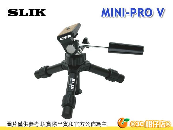 免運 日本 SLIK Mini-PRO V 迷你腳架 吸盤 立福公司貨 桌上型腳架 單眼 攝影機