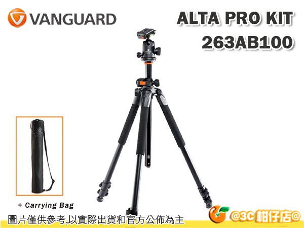 VANGUARD 精嘉 ALTA 阿爾塔 Pro 263AB100 鋁鎂合金 專業型腳架套組 載重7KG 黑色 低角度 三腳架 附腳架袋 球型雲台 SBH-100