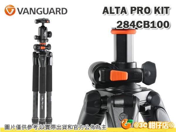 VANGUARD 精嘉 ALTA 阿爾塔 Pro 284CB100 碳纖維 專業型腳架套組 載重7KG 黑色 低角度 三腳架 附腳架袋 球型雲台 SBH-100