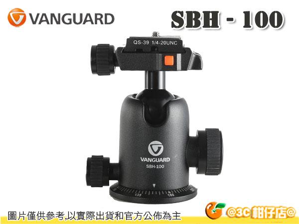 VANGUARD 精嘉 SBH-100 球型雲台 鎂合金 載重10kg 黑 快拆板 氣泡水平儀 公司貨