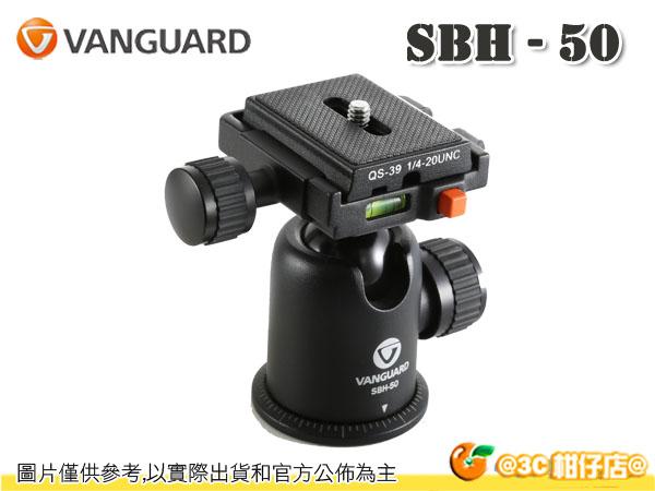 VANGUARD 精嘉 SBH-50 球型雲台 鎂合金 載重6kg 黑 快拆板 氣泡水平儀 公司貨