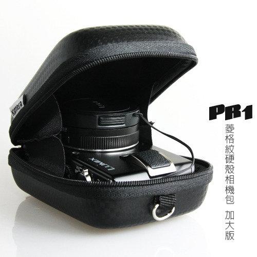 相機 硬殼包 相機包 保護盒 保護套 防震包 皮套 硬殼腰包 A2500 W710 TX30 RX100M2 GRD4 RX100M3 S100 S95 P300 P310
