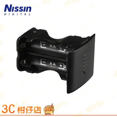Nissin BM01 BM-01閃光燈 閃燈 電池盒 捷新公司貨 for Di866 Di466