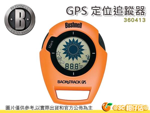 BUSHNELL 倍視能 BackTrack Original G2 GPS 追蹤器 戶外探險 科學探險 電子羅盤 定位3處 公司貨 360413