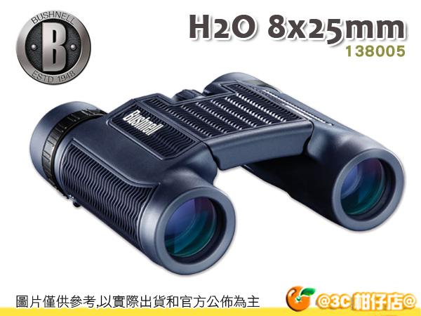 BUSHNELL 倍視能 H2O 8x25mm 雙筒望遠鏡 屋脊稜鏡 充氮防水 防霧 公司貨 138005
