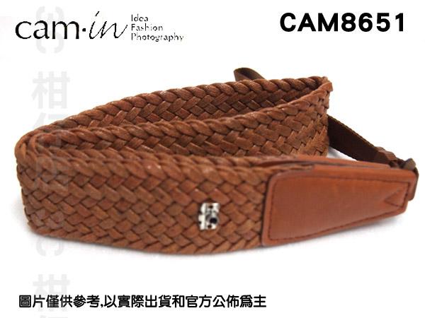 CAM-in CAMIN 棉織多彩系列  CAM8651 經典編織 棕色 相機背帶 通用型 單眼 微單眼 澄翰公司貨 A7 A7r A7K