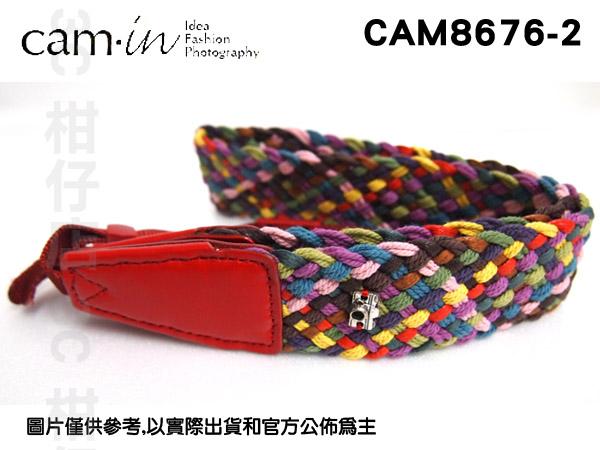CAM-in CAMIN 棉織多彩系列  CAM8240-2 典雅系列 紅色系列 相機背帶 通用型 單眼 微單眼 澄翰公司貨 EM5 XE2