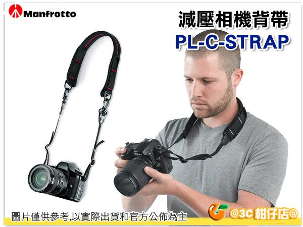現貨 MANFROTTO 曼富圖 MB C-STRAP PL 旗艦級相機背帶 減壓背帶 正成公司貨
