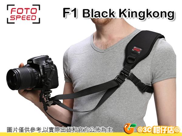 FOTOSPEED F1 黑金剛 單肩相機背帶 快拍 減壓 寬版 航空鋁 可快速安裝在腳架上 公司貨