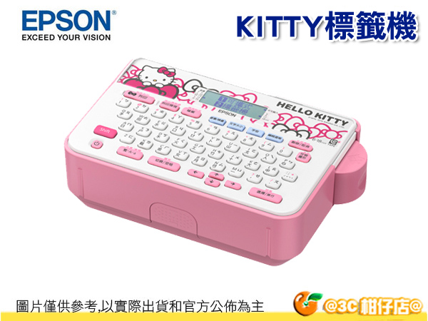 EPSON LW-200KT Hello Kitty 可攜式 標籤機 公司貨 正版授權 凱蒂貓