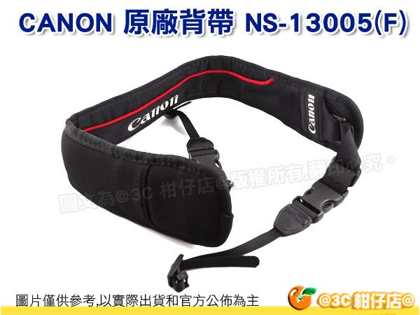 Canon 原廠 NS-13500 減壓 相機背帶 單眼 微單眼 NS13500
