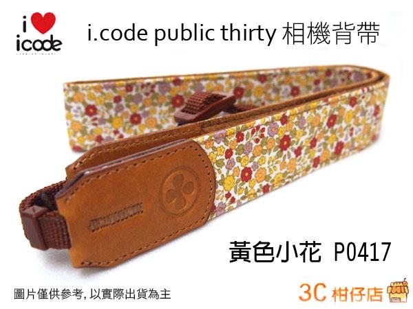 2013新款 韓國 i.code 相機背帶 public thirty icode P0417 黃色小花 EPL5 EP5 GF5 GF6
