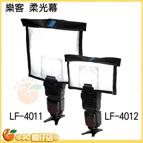 美國樂客 ROGUE LF-4011 LF4011 大型柔光幕 適用樂客大型可折式反光板(適用LF-4001)