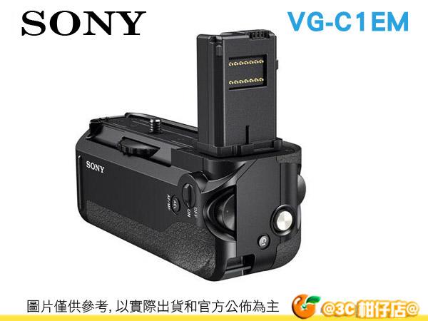 Sony VG-C1EM 垂直握把 台灣索尼公司貨 適用 A7R A7 單眼相機