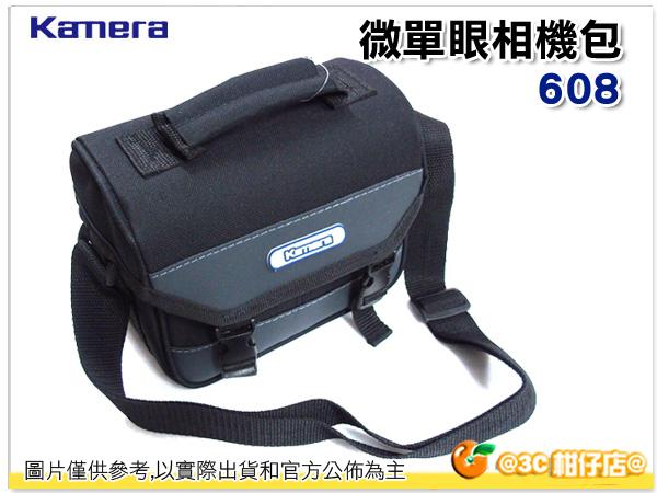 現貨 佳美能 Kamera 608 多層防護攝影包 類單眼 相機包 微單眼 可放 STYLUS 1 A5000 A6000 GF6 EPL7 EPL6