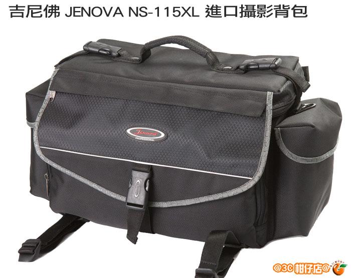 JENOVA吉尼佛 NS-115XL NS115XL 大型專業後背式進口相機背包 2機3-4鏡 附防雨罩 搭配TW-309背帶可變背包