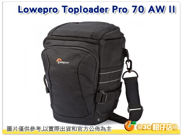 Lowepro 專業三角背包 Toploader Pro 70 AW II 二代 立福公司貨 相機包