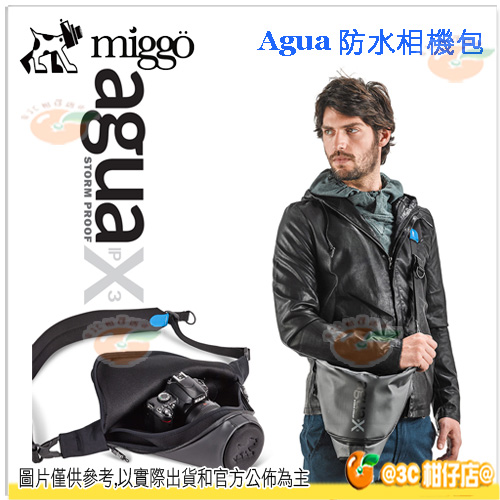 現貨 Miggo 米狗 阿瓜 AGUA 35 防水相機包 小 MW AG-SLR BB 單眼包 微單包 槍套 槍包 快速背帶 記者背帶 湧蓮公司貨