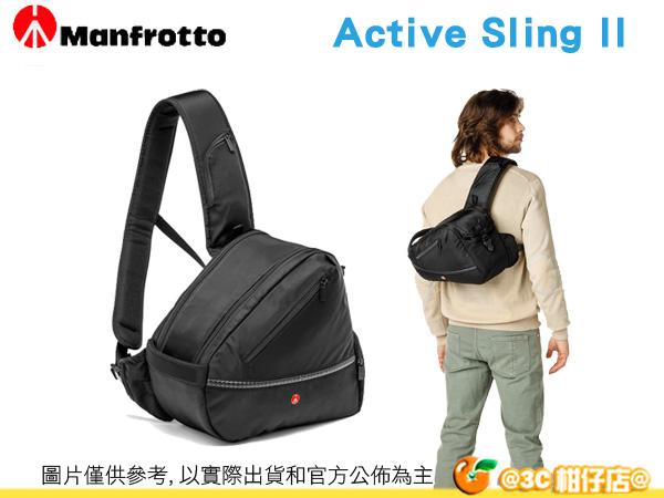 曼富圖 Manfrotto Active Sling II MB MA-S-A2 專業級三角斜肩包 三角包 1機2鏡1閃 0-200mm 鏡頭 附雨衣 正成公司貨