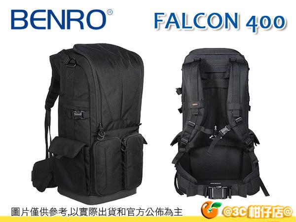 百諾 BENRO 獵鷹砲管鏡頭雙肩包 Falcon 400 黑色 攝影包 望遠鏡 長焦鏡 1機1鏡 附防雨罩 可放腳架