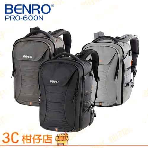 百諾 BENRO 遊俠雙肩包 RANGER PRO-600N  攝影背包 3機6-8鏡2閃 17吋 筆電 平板 可掛腳架 附防雨罩 5DIII 7D 6D 700D