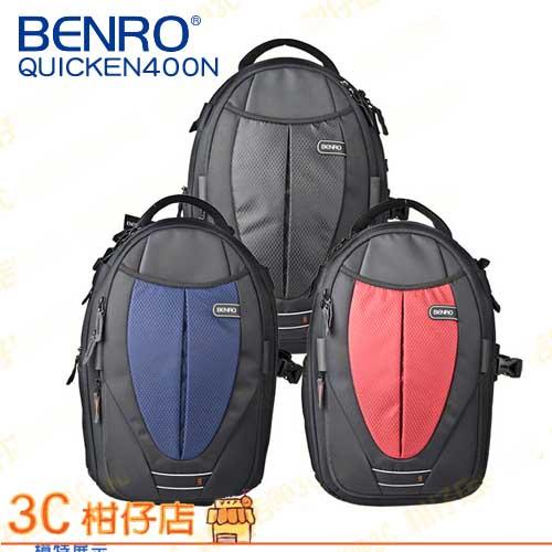 百諾 BENRO 鋒行雙肩包 QUICKEN 400N 攝影背包 1機3-4鏡1閃 14吋 筆電 平板 可掛腳架 附防雨罩 D800 700D A99 A77