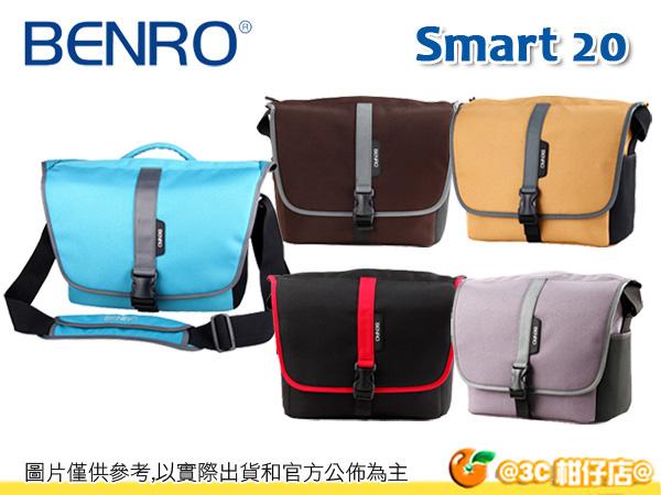 百諾 BENRO 精靈 單肩攝影側背包 Smart20 時尚 相機包 快取 10吋平板 1機2鏡1閃 公司貨