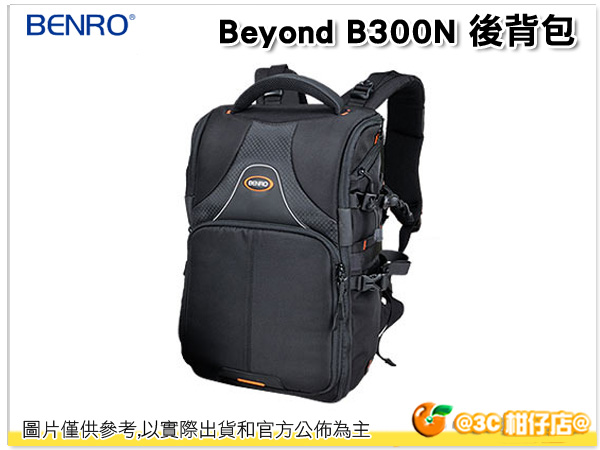 BENRO 百諾 超越雙肩包 BEYOND B300N 300N 後背包 攝影包 1機3-4鏡1閃燈 13吋筆電 腳架
